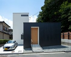 Casa japonesa até com um pequeno estúdio de música