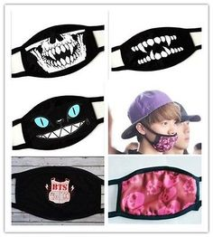 I found these amazing surgical masks. Emo Outfits, Cute Outfits, Sewing Crafts, Sewing Projects, Breathing Mask, Fashion Mask, Mouth Mask, Mode Style, Luhan