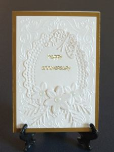 Patricia Manhire: Stay Calm and Keep Crafting! - Elegant Gold and Cream Anniversary Card
