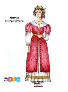 Montessori Education, Greece, Aurora Sleeping Beauty, Arts And Crafts, Costumes, Activities, History, Disney Princess, School
