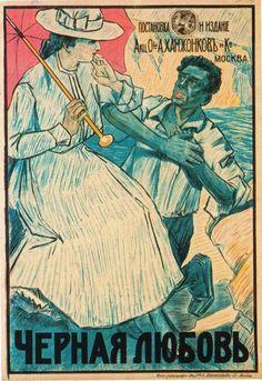 """Black Love"".  1917"