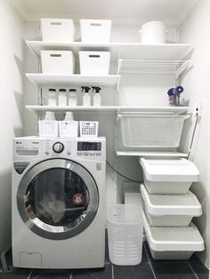 Optimize your small space & learn trick how to organize your dryer sheets, laundry room cabinet & other laundry room essentials Laundry Room Remodel, Laundry Room Cabinets, Laundry Room Storage, Laundry Room Design, Laundry In Bathroom, Laundry Area, Washroom, Muji Home, Japanese House