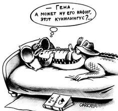 Смешные рисунки..))