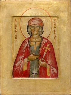 Image of St . Gerald of Aurillac