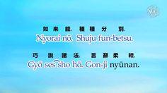 Learning Gongyo - YouTube - paz - fé - espiritualidade - esperança - amor - energia - oração - meditação - reflexão -  conhecimento -