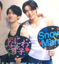 Snow Man, Guys, Snowman, Sons, Boys
