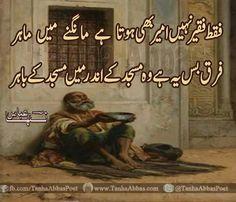 ' Urdu Shayri, Deep Words, Sufi, Urdu Quotes, Urdu Poetry, Poems, Thoughts, Writing, World