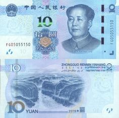 Bundle of 100 Pieces 1999 China Paper Money 1 Yuan UNC