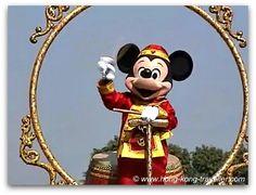 Mickey at Disneyland Hong Kong Chinese New Year Dragon Parade