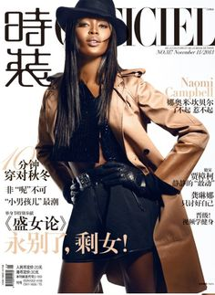 L'Officiel China November 2013 | Naomi Campbell
