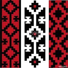 Resultado de imagen para guardas pampas para imprimir Stencil Patterns, Fabric Patterns, Pattern Library, Weaving Patterns, Pattern Paper, Tablet Weaving, Bead Weaving, Cross Stitch Embroidery, Alpona Design