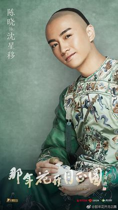 DramaPanda: Character introductions: Nothing Gold Can Stay Dynasty Tv Series, China Movie, Nothing Gold Can Stay, Chinese Movies, Period Dramas, Dream Big, Chen, Character Inspiration, Movie Tv