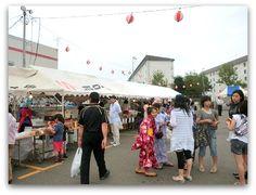 Summer Festival of Momijidai, 2012