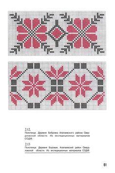 View album on Yandex. Cross Stitch Rose, Cross Stitch Flowers, Cross Stitch Charts, Cross Stitch Designs, Cross Stitch Embroidery, Cross Stitch Patterns, Tapestry Crochet Patterns, Crochet Bedspread, Weaving Patterns