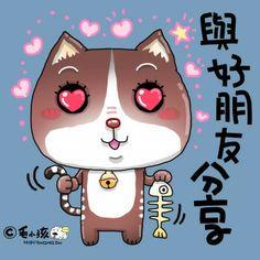 Line Flower, Hello Kitty, Flowers, Fictional Characters, Art, Art Background, Kunst, Gcse Art, Royal Icing Flowers