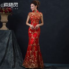 New Fashion Long Design Red Vintage Lace Cheongsam Chinese Traditional Wedding Formal Party Dress with Beautiful Embroidery US $109.90 - 119.90