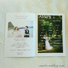 プロフィールブック手作り weddingbook ペーパーアイテム プロフィールブック