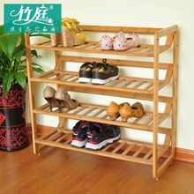 Shoe - Rack / Case furniture - Furniture / Office Furniture - Lynx Lynx Tmall.com- yet, purchased