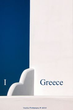 Ελλάς !!!!! - I ❤️ Greece - so sad today, Please survive ... make it through to the other side