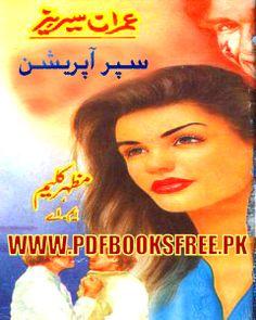 Series pdf imran latest
