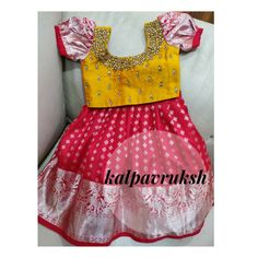 New cute children playing kids Ideas Indian Dresses For Kids, Dresses Kids Girl, Kids Outfits, Girls Frock Design, Baby Dress Design, Kids Dress Wear, Kids Gown, Baby Frocks Designs, Kids Frocks Design