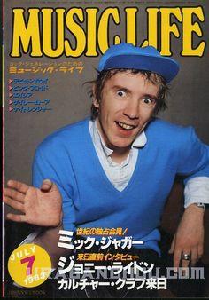 John Lydon // Musiclife //
