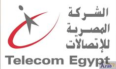 Telecom Egypt launches mobile phone experiment with…