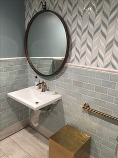 whale tail tile and blue and grey subway tile. gorgeous blue and white bathroom