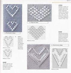 Beautiful Knitting patterns - Russian, but should be easy enough to figure out! perfect - I've searched for a pattern for a heart like the one in the upper left corner.