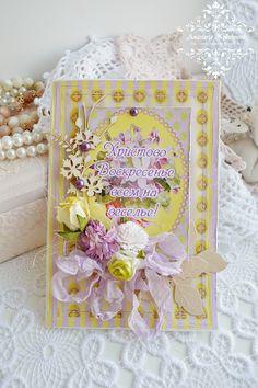 C.h.e.a.p.-art: Вдохновение от ДК: пасхальные открытки