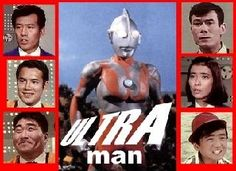 ULTRAMAN...I just loved watching this show when I was little, and still do. I have all the episodes.