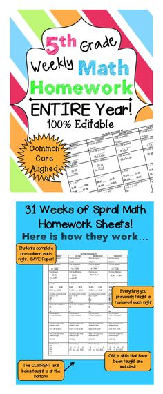 FREE 5th Grade Common Core Spiral Math Homework - with answer keys ...