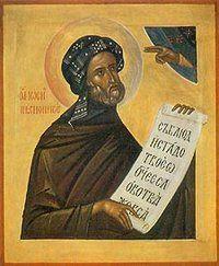 Άγιος Ιωσήφ ο Υμνογράφος  St. Joseph the Hymnographer - OrthodoxWiki