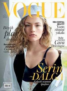 Vogue Turquia - Julho 2016 (Sophia Ahrens)