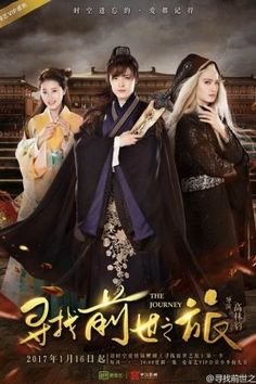 117 Best C Dramas Images Drama Dramas Korean Dramas