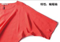 Good-Quality-100-Pure-Silk-Loose-Batwing-sleeved-Blouse-Top-T-shirt-in-10-color