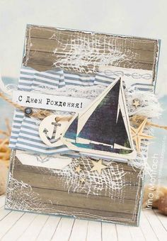 nautical cards handmade