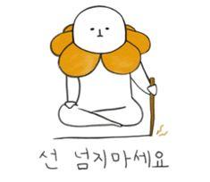 Cute Comics, Doodle Sketch, Cute Stickers, Funny Cute, Webtoon, Funny Photos, Emoji, Doodles, Sketches