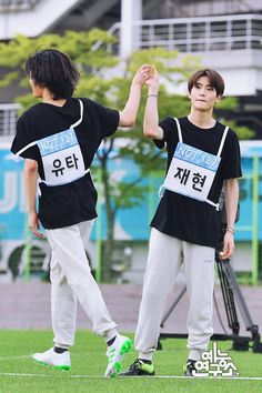NCT otherwise known as NCTINFO, a site providing the latest in news, media, translations, fantaken images and everything regarding S. Nct Yuta, Nct Johnny, Nct Taeyong, Fan Fiction, K Pop, Nct Cherry Bomb, Wattpad, Valentines For Boys, Dear Future Husband