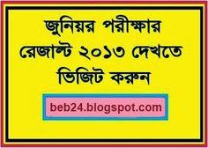 JSC Exam Result 2013 | Junior School Certificate Exam Result 2013 | JDC Exam Result 2013 | Junior Dakhil Certificate Exam Result 2013 | Current News | Bangla Newspaper | English Newspaper | Hot News