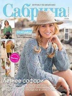 Вязание крючком и спицами: схемы, модели, мастер-классы, видео на Verena.ru