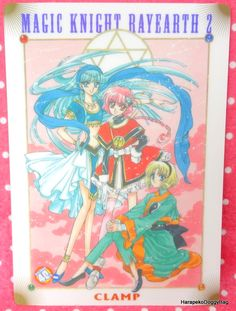 A shitajiki or picture board for the Japanese shojo manga anime Magic Knight Rayearth 2 from the 1990s.