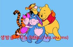 Vector Game: Winnie The Pooh Family vector. Winnie The Pooh Familyt-shirt vector Winnie The Pooh Tattoos, Cute Winnie The Pooh, Cute Disney, Baby Disney, Eeyore, Tigger, Moana Background, Character Outline, Baby Room Pictures