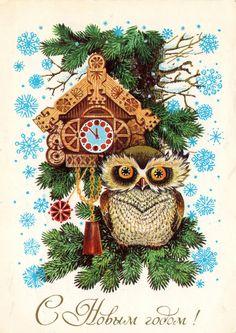 С Новым годом!   Художник Л. Похитонова Открытка. Министерство связи СССР 1982 г.   Vintage Russian Postcard - Happy New Year