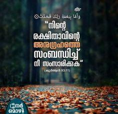 Prophet Quotes, Quran Quotes, Islamic Quotes, True Quotes, Motivational Quotes, Malayalam Quotes, Inked Men, Alhamdulillah, Writing