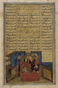 The Wedding of Zal and Rudaba, Page from a Manuscript of the Shahnama (Book of Kings) of Firdawsi   LACMA Collections