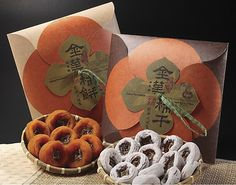 Mmm, persimmon cake packaging. Taiwan - Communication Arts Annual PD