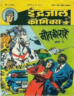Bangla Comics, Indrajal Comics, Phantom Comics, Hindi Comics, Vintage Comics, Comic Covers, Reading Online, Novels, Superhero