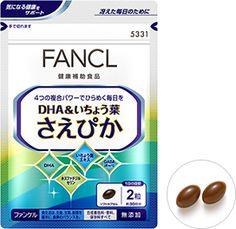 【健康食品】DHA&いちょう葉 さえぴか|ファンケルオンライン