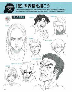 Crie Seu Mundo: TREINO DE EXPRESSÕES Facial Expressions Drawing, Anime Faces Expressions, Manga Drawing Tutorials, Manga Tutorial, Drawing Lessons, Drawing Poses, Concept Art Tutorial, Figure Drawing Reference, Anime Sketch